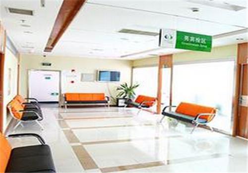 沈阳大健康体检中心(铁西分院)男宾检区