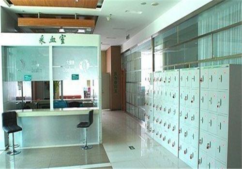 沈阳大健康体检中心(铁西分院)采血室