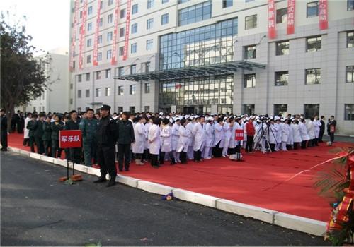 新民市人民医院体检中心团队