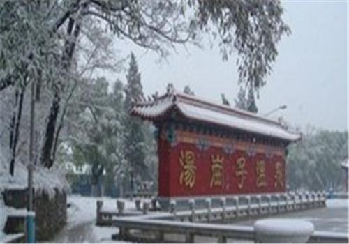 鞍山市汤岗子医院体检中心冬天雪景