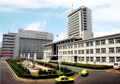 抚顺市中心医院体检中心周围环境