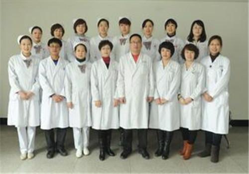 抚顺市中心医院体检中心团队
