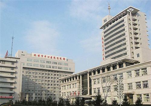 抚顺市中心医院体检中心大楼