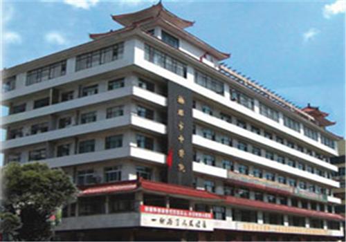 抚顺市中医院体检中心大楼