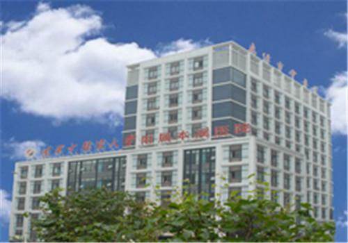 本溪市中医院体检中心大楼