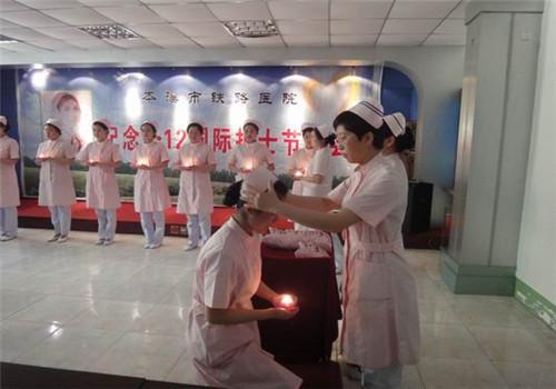 本溪市铁路医院体检中心(佰年健康体检中心)医护人员