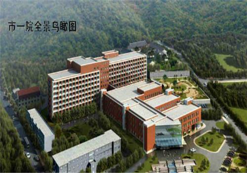 丹东第一医院体检中心全景图