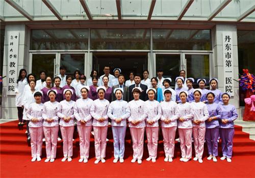 丹东第一医院体检中心人员