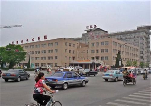 丹东中心医院体检中心远观图