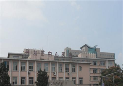 丹东中心医院体检中心大楼