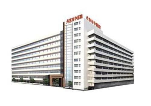 丹东中医院体检中心大楼
