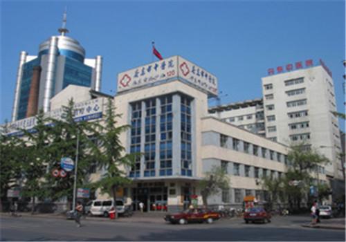 丹东中医院体检中心附近街道