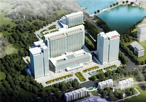 辽宁医学院附属第一医院体检中心远景图