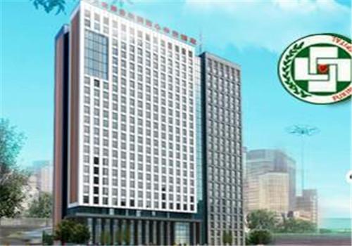 阜新市中心医院体检中心大楼