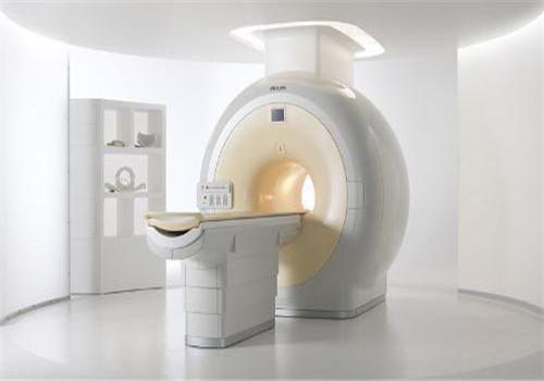 阜新市中心医院体检中心核磁共振