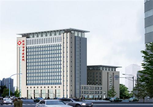 菏泽中医医院体检中心