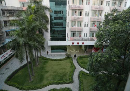 廣州番禺區第二人民醫院體檢中心