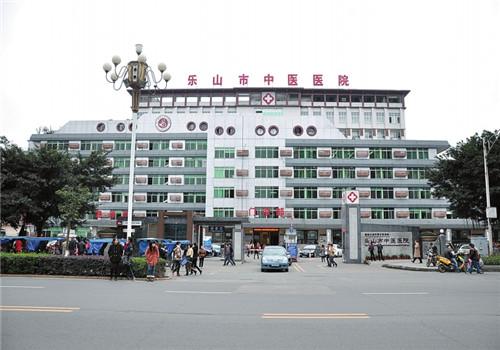乐山人民医院体检中心