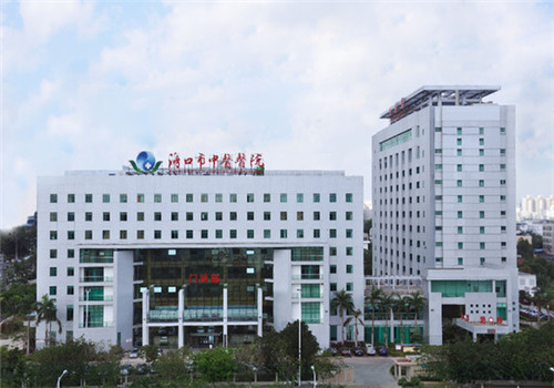 海口中医医院体检中心