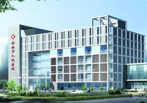 桂林人民医院体检中心