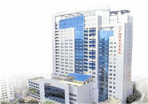 桂东人民医院体检中心