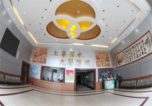 钦州中医医院体检中心