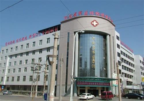 河南军区总医院体检中心