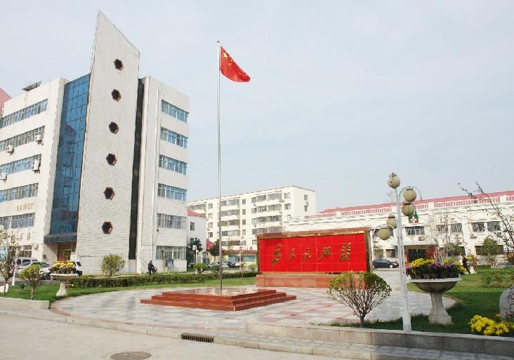 中国人民解放军第一五五医院体检中心