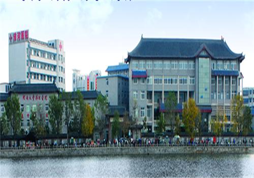 河南大学淮河医院体检中心