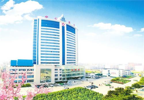 漯河中心医院体检中心