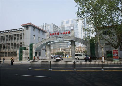 南阳第一人民医院体检中心