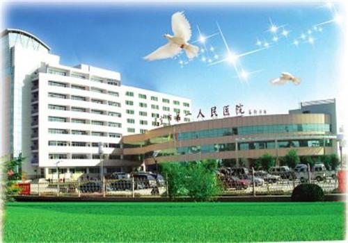 灵宝第一人民医院体检中心