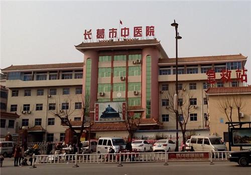 长葛人民医院体检中心
