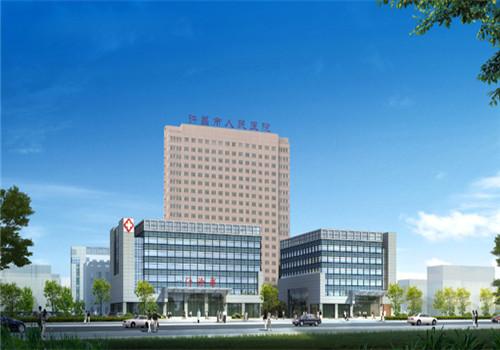 许昌人民医院体检中心