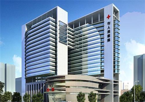 邓州第三人民医院体检中心