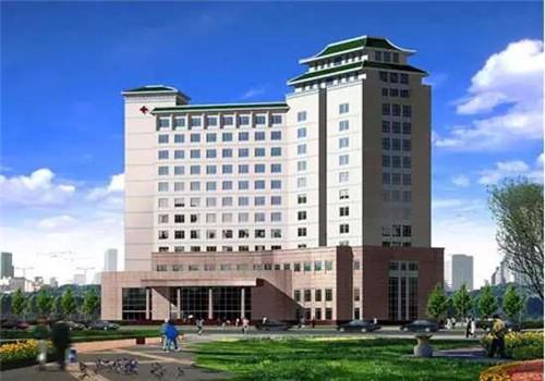 哈爾濱醫科大學附屬第四醫院體檢中心
