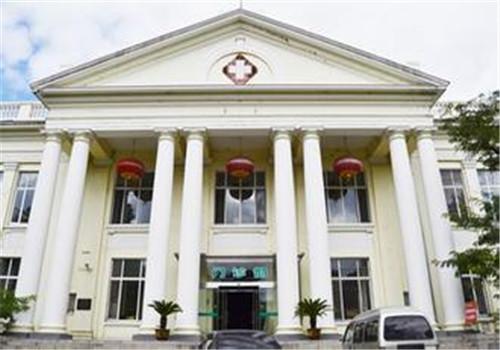 黑龙江军区医院体检中心