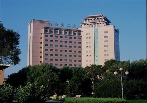 哈尔滨医科大学附属第二医院体检中心