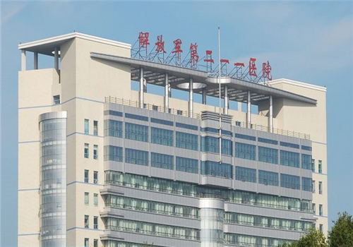 哈爾濱211醫院體檢中心