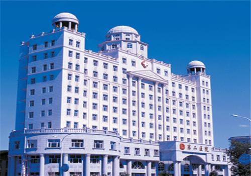 齐齐哈尔第二医院体检中心
