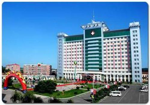 牡丹江第一人民医院体检中心