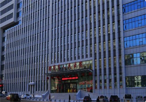 鹤岗人民医院体检中心