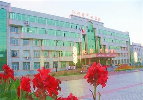 红兴隆中心医院体检中心