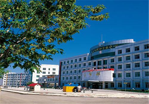 大庆第三医院体检中心
