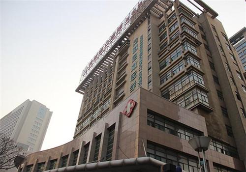 安徽省立医院西区(安徽省肿瘤医院)体检中心