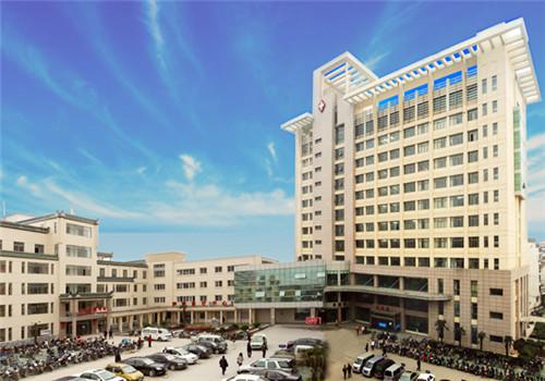 天长市中医院体检中心