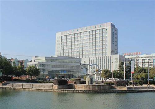 宣城人民医院体检中心