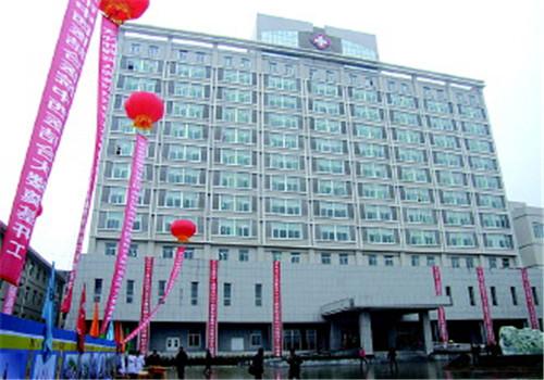 滁州第二人民医院体检中心