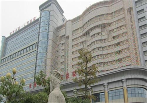 钦州第一人民医院体检中心大楼