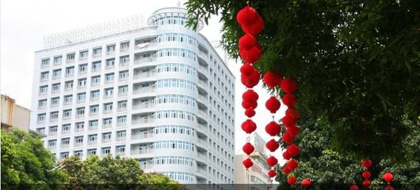 玉林红十字会医院体检中心大楼